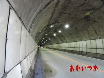 赤名トンネル5