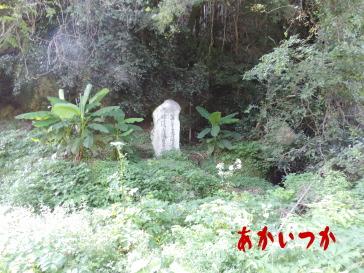 石見銀山処刑場跡1