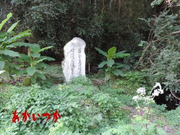 石見銀山処刑場跡2