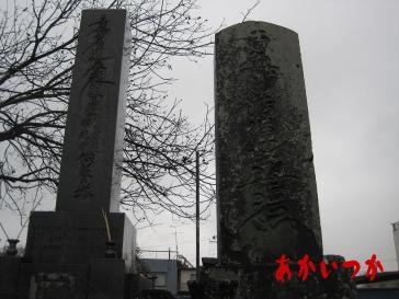 安陪河畔処刑場跡3