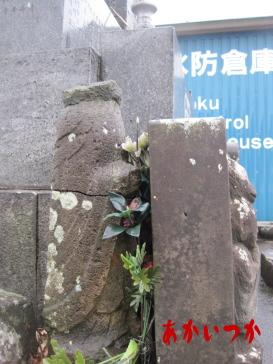 安陪河畔処刑場跡4