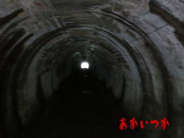葉梨トンネル(宮ヶ澤トンネル)2