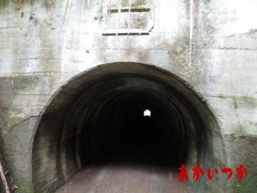 葉梨トンネル(宮ヶ澤トンネル)4