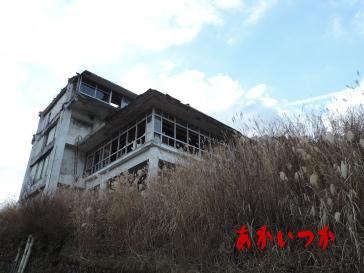 廃ホテルB3