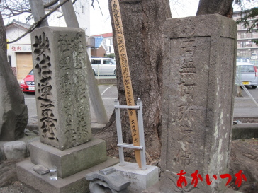 小浜山処刑場跡4