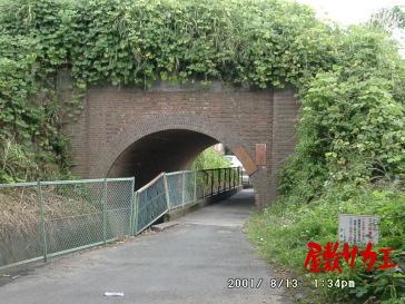 まるがたトンネル
