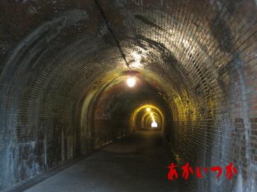 明治トンネル3