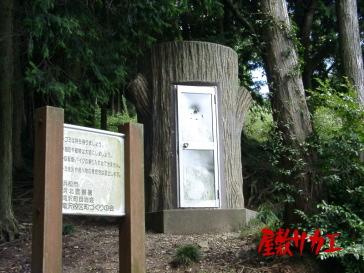 都田ダム(滝沢展望台)2