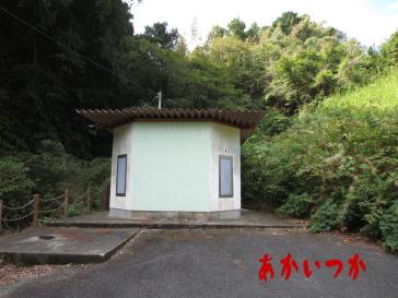 小笠山公衆トイレ