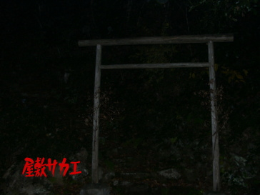 蓮台寺鉱山跡1