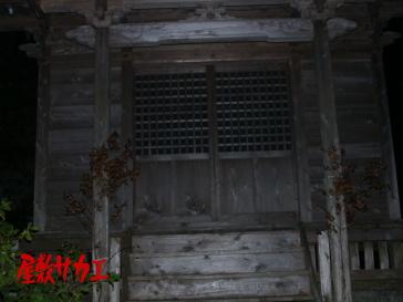 蓮台寺鉱山跡4