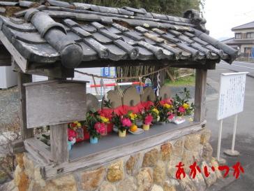 老ヶ谷処刑場跡2