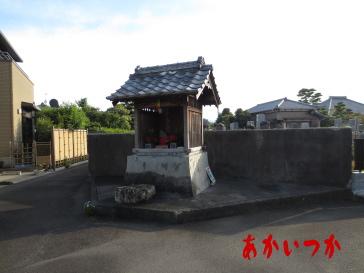 田中藩処刑場跡(首切り地蔵)
