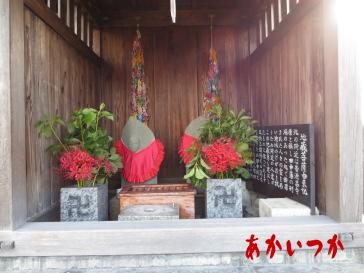 田中藩処刑場跡(首切り地蔵)3