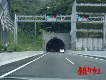 火災 トンネル 東名 高速