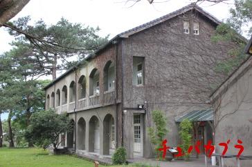 松園別館4