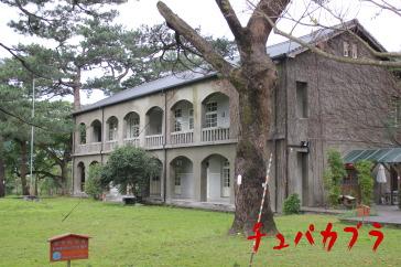 松園別館5