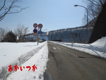 六方沢橋3