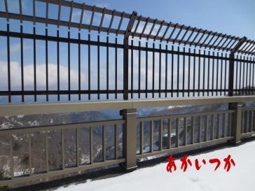 六方沢橋6