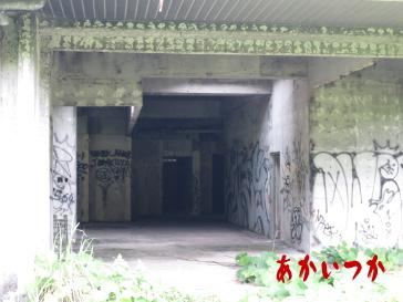 廃病院N5