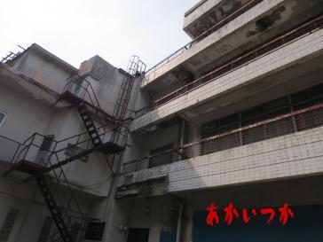 廃ホテルKH5