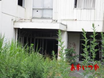 廃診療所T4