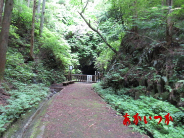 明治須花トンネル