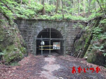 大正須花トンネル6