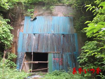 矢板トンネル4