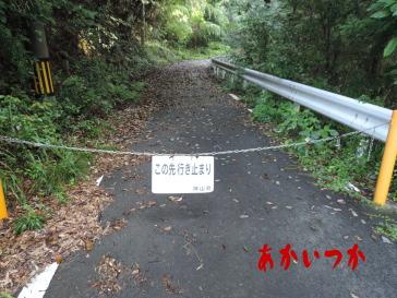 童学寺隧道1