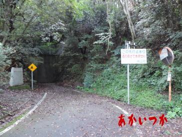 童学寺隧道2