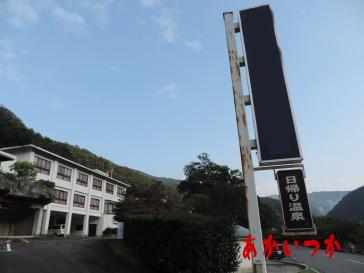 廃ホテルG1