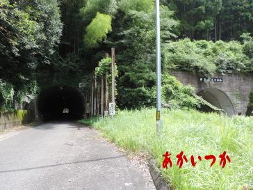 旧東山トンネル1
