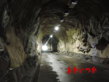 旧東山トンネル2
