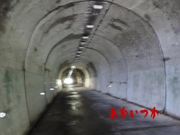 旧東山トンネル3