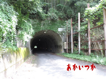 旧東山トンネル4