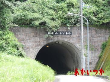 旧東山トンネル5