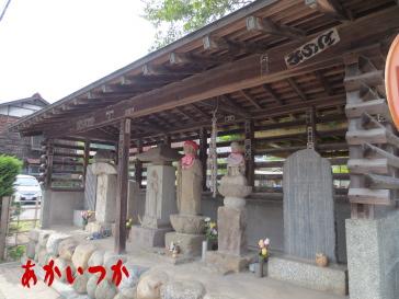 七兵衛公園3