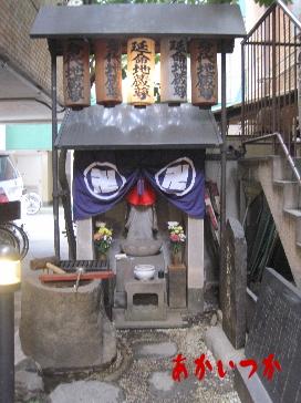 江古田古戦場跡と豊島塚3