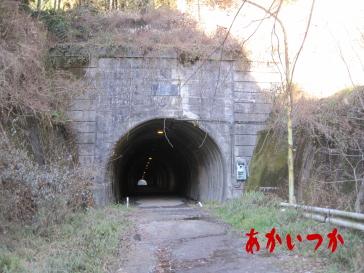 吹上トンネル2