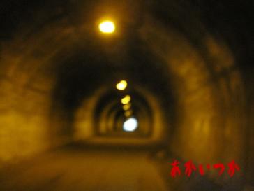 吹上トンネル3