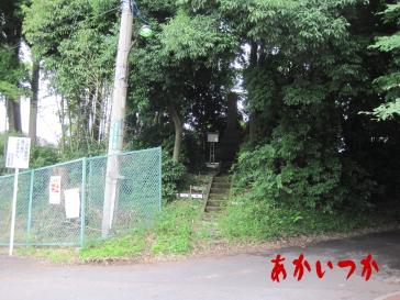 崖山処刑場跡