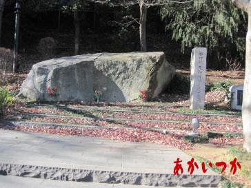 元和キリシタン遺跡