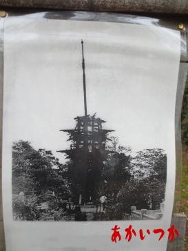 五重の塔跡7