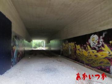 八王子1トンネル2