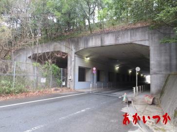 八王子2トンネル1