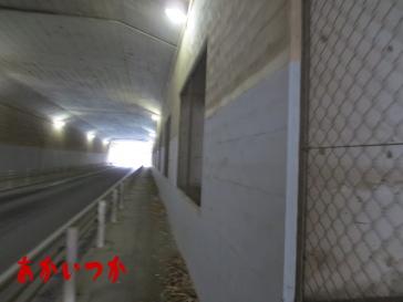八王子2トンネル2
