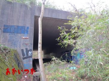 八王子3トンネル1