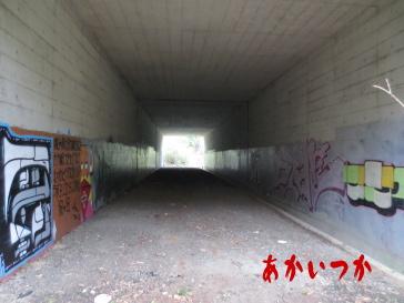 八王子3トンネル4