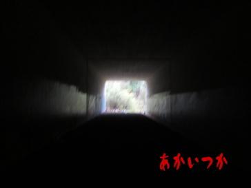 八王子3トンネル6